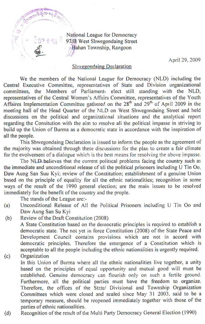 shwegondaing-declaration-1e