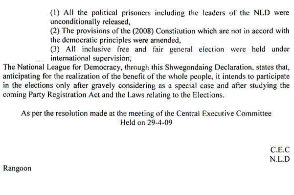 shwegondaing-declaration-3e1