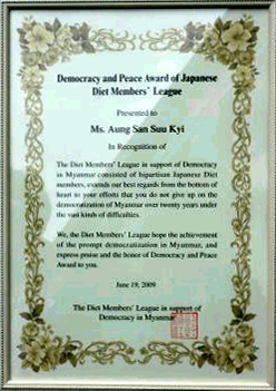 3Democracy-and-Peace-award